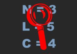 NLC-345 убл люка блокировка