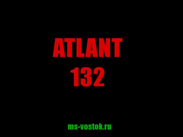ремонт стиралки атлант стерлитамак казань 271219